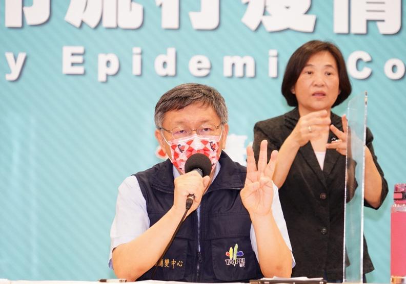 雙北市高三、國九生不用到校,柯文哲呼籲民眾待在家。台北市政府提供。