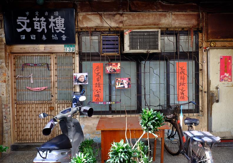 位在萬華地區的文萌樓,圖片取自維基百科。