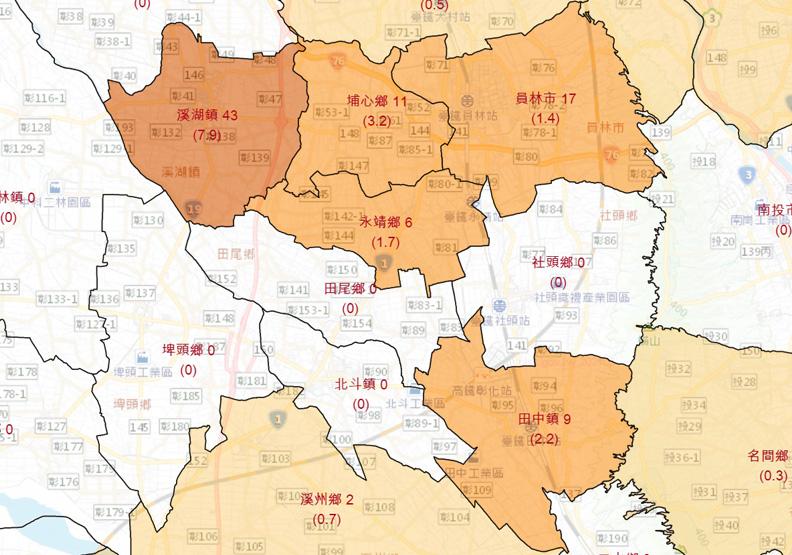 取自台灣 COVID-19 本土病例地圖。