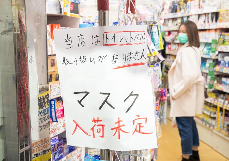 疫情衝擊經濟夫妻不敢生!日本一年少2萬新生兒