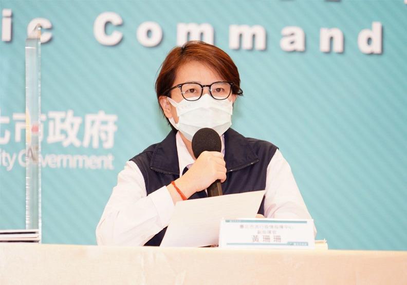 台北市副市長黃珊珊。台北市政府提供