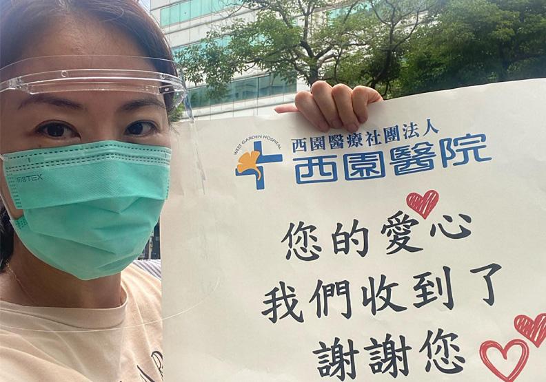 「救命神器」來了!藝人賈永婕募得252台HFNC,火速贈前線醫護