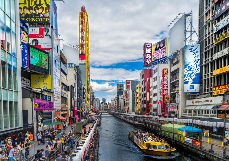 日本大阪為宜居城市前三名,Unsplash by Richard Tao。