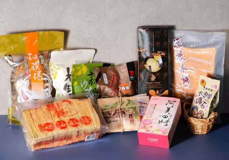 花蓮防疫美食包,取自KKday。