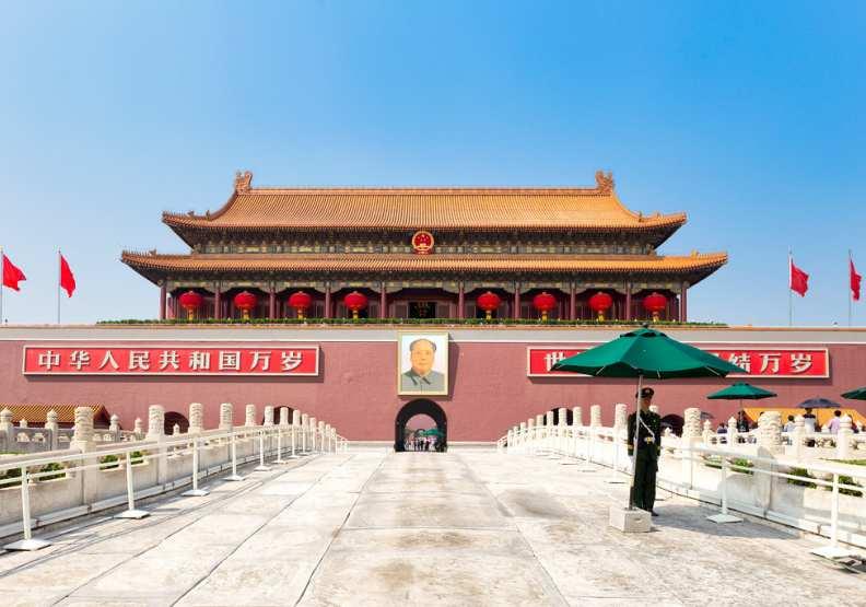 中共建黨百年以後,下一步何去何從?舉世關注。圖片來自flickr by See-ming Lee