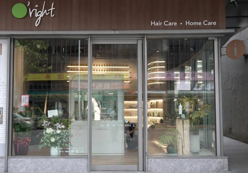 歐萊德台北永康信義旗艦店,是集團最新的零碳體驗店。歐萊德提供