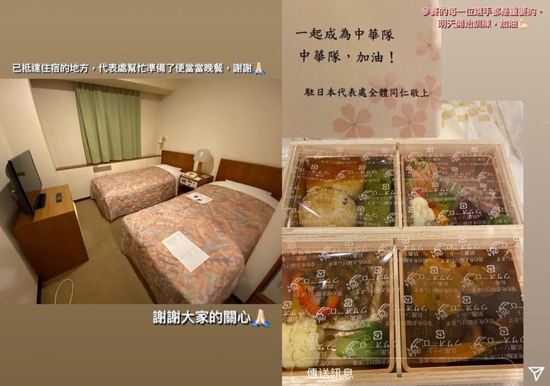 戴資穎19日抵達東京下榻飯店,取自戴資穎IG。