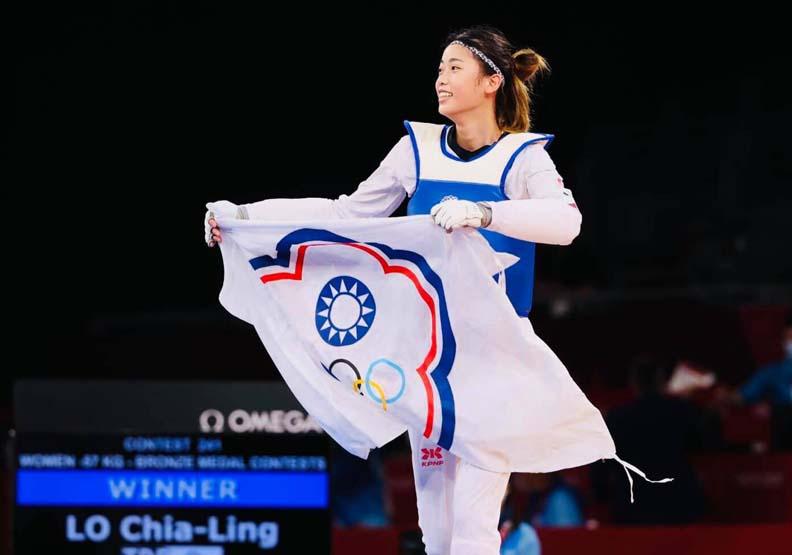 跆拳道戰將羅嘉翎奮勇拿下銅牌。圖片由體育署提供