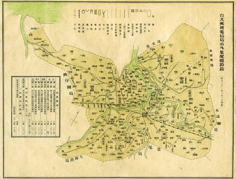 1899年臺北郵便電信局市外集配線圖中,有標示出林口地區的傳統街庄聚落名稱,高傳棋提供。