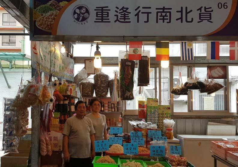 開立在市場裡的「重逢行」南北貨,高傳棋提供。