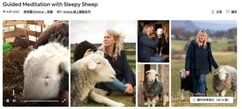 是的你沒看錯,這場線上體驗將由三隻頑皮的棉羊以及主人所進行。透過體驗了解到蘇格蘭農家的生活以及這些綿羊的日常,緊接在療癒的前奏後是15分鐘的冥想,藉由學習治療性的呼吸練習來放鬆。目前獲得 4.97 的評價,已有 685 名學員參與。