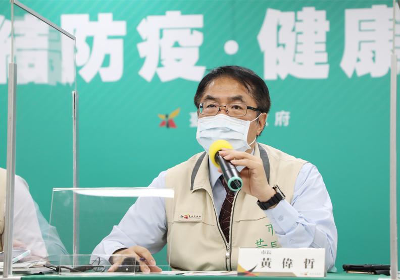 AI智慧系統、Line@線上助攻,古都台南用科技提升防疫效率!