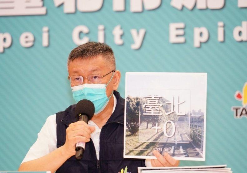 接種兩劑疫苗仍遭感染!台北市編28億買250萬劑第三劑疫苗