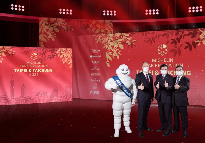 「頤宮」三星四連霸!台北台中餐廳誰摘星?完整得獎名單一次看
