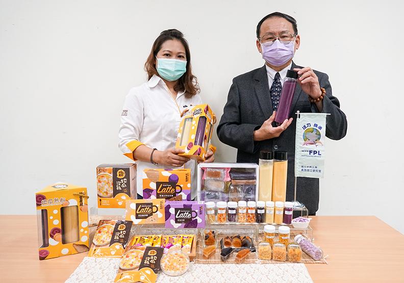 「地瓜熟粉」-台灣優良種苗所培育的黃金甘藷鐵三角!