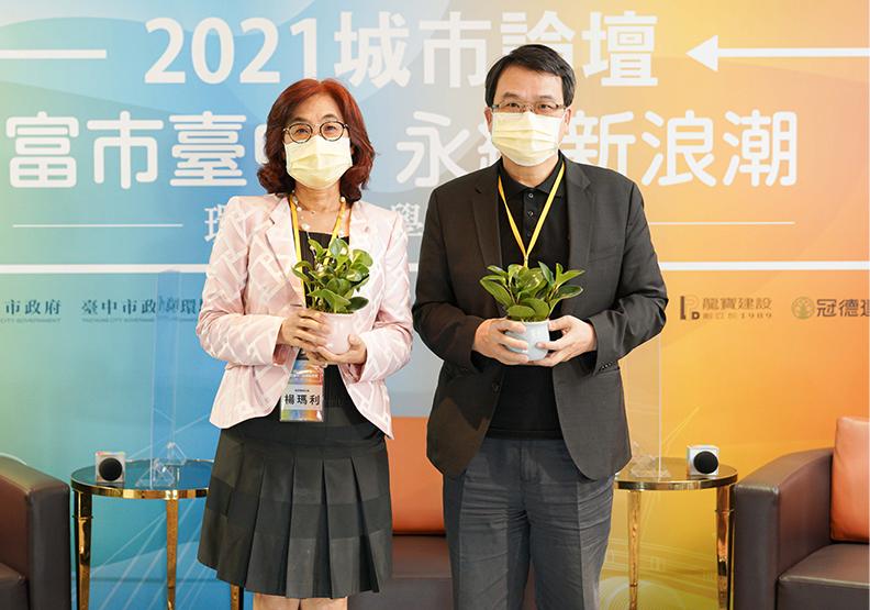 環境、美學、新生活接軌國際,幸福宜居永續發展