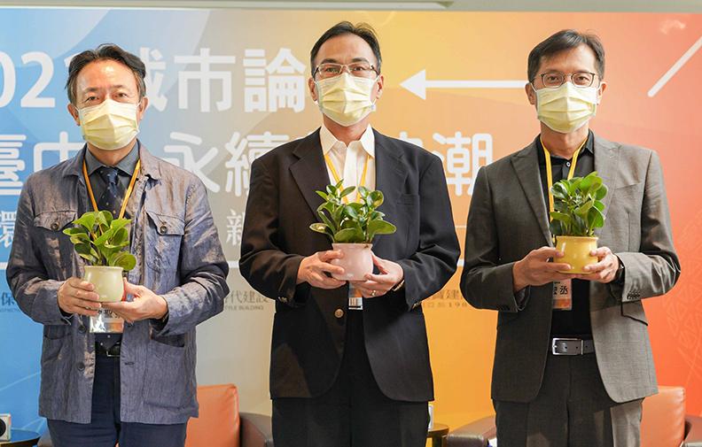 專題二(左起)朝陽歐勝榮院長、臺中水利林志鴻主秘、時代建設許宏丞總經理 (2)