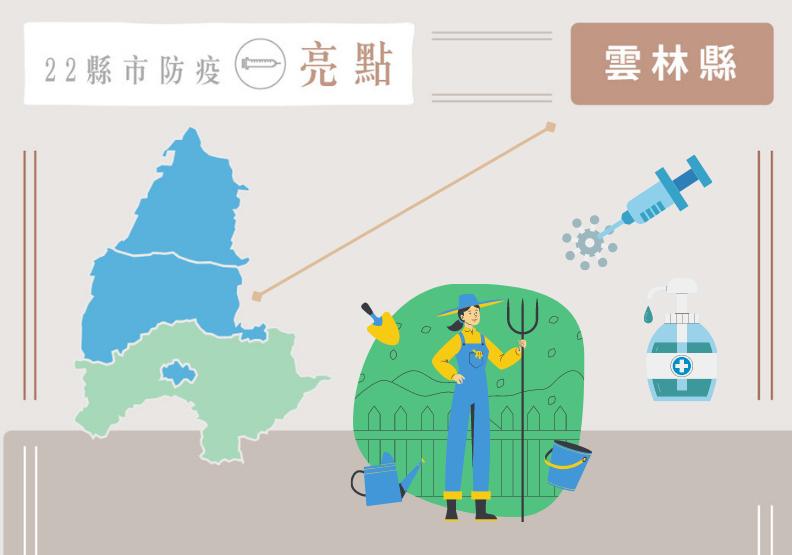 台灣糧倉抗疫有一套!雲林跑病毒前面,運輸人員全面疫苗防護