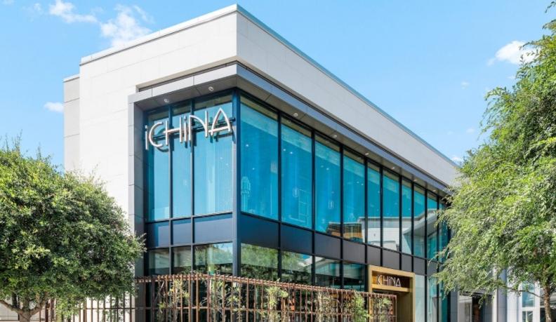矽谷南灣iChina中餐廳。圖片來自iChina官網
