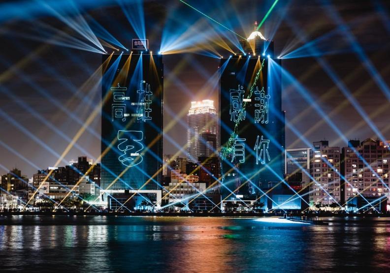 高雄跨百光年活動勇奪Muse Design Awards鉑金獎,讓世界看見高雄。取自高雄副市長臉書/史哲。