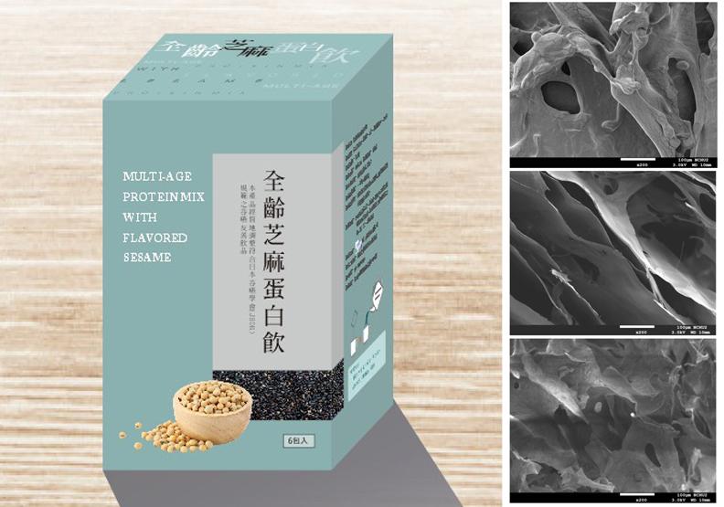 全齡芝麻蛋白飲產品外觀及黏度調整基質顯微結構圖