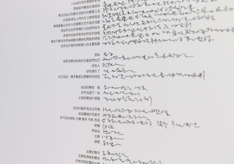 吳燦政「時間之旅」平面作品。台北市立美術館提供。