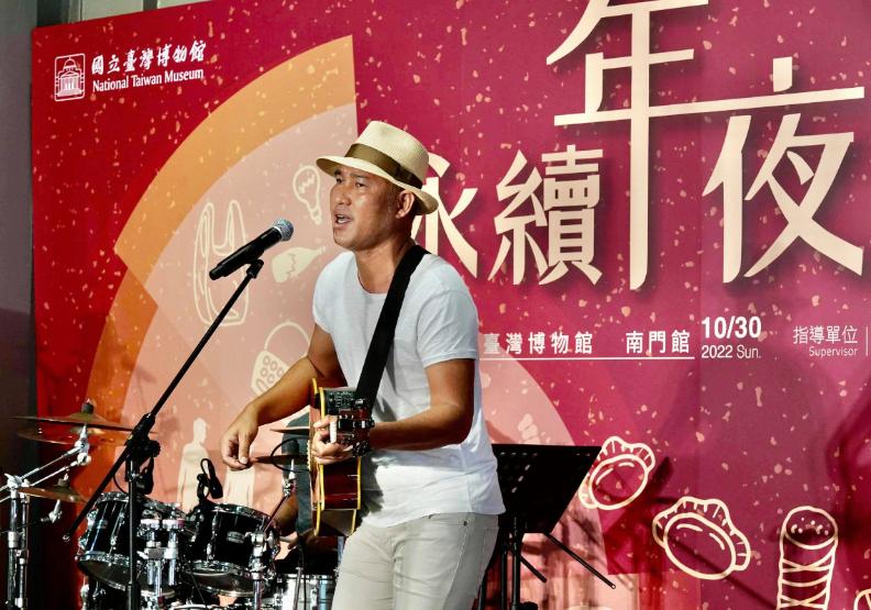 國立台灣博物館提供。