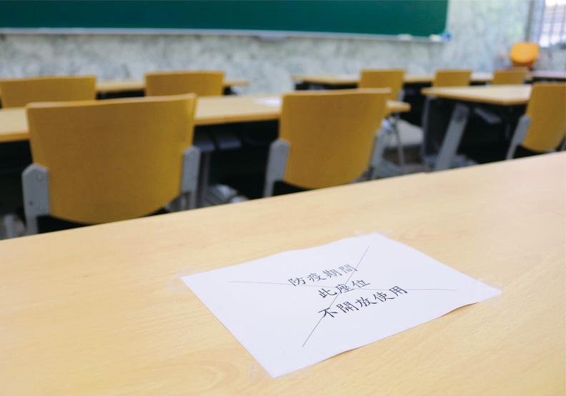大學實體開學後採取梅花座防疫。取自國立陽明交通大學 National Yang Ming Chiao Tung University臉書