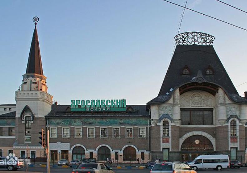 西伯利亞鐵路的莫斯科起點站。取自百度百科。