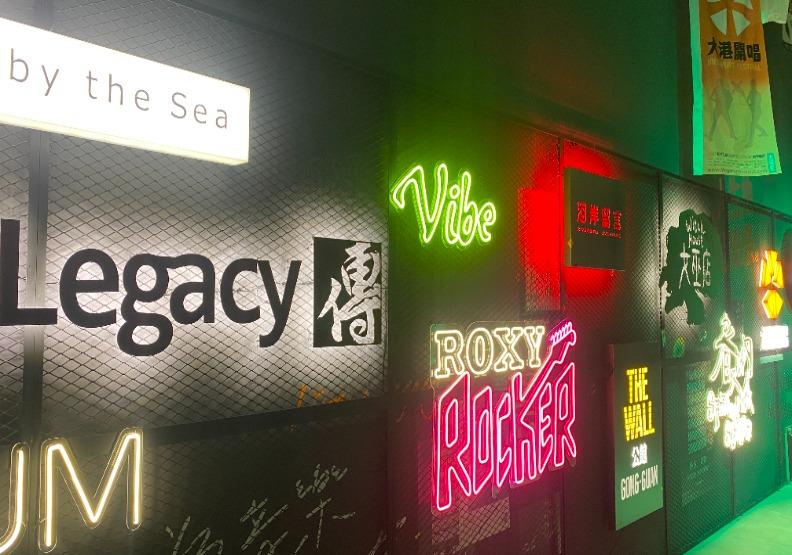 音樂現場展區,有許多知名LIVE HOUSE跟現場音樂的文物脈絡。馮紹恩攝影。