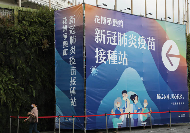 台灣想與病毒共存,該拚「第1劑疫苗涵蓋率」或「開打第2劑」?