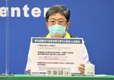 憂BNT疫苗心肌炎風險?施打28天內出現5症狀立刻就醫