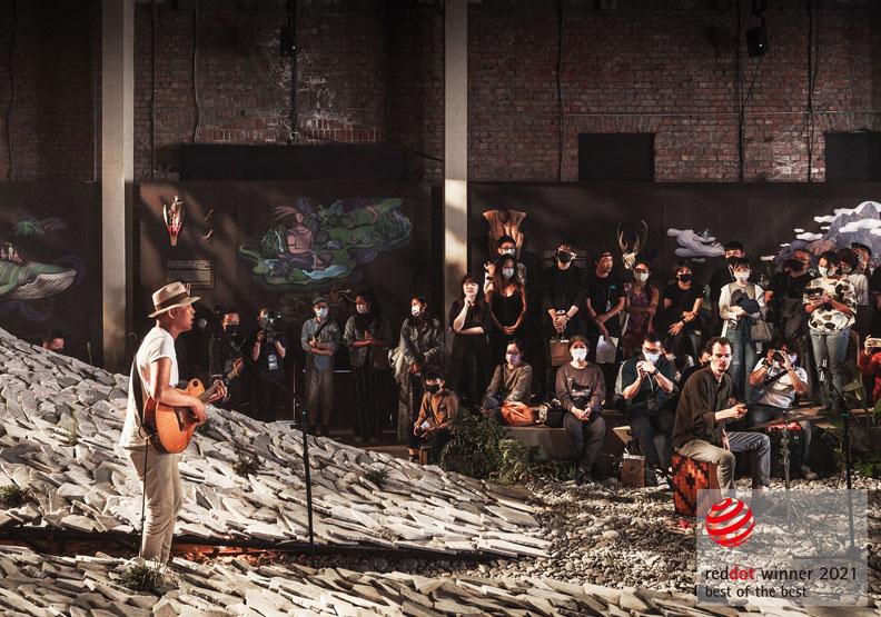 2021台灣文博會花蓮館的「據說考古隊」獲得德國紅點設計獎,花蓮縣政府提供。