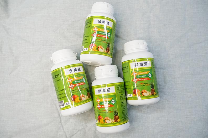 保纖通為自酵素中取得纖維之開發商品