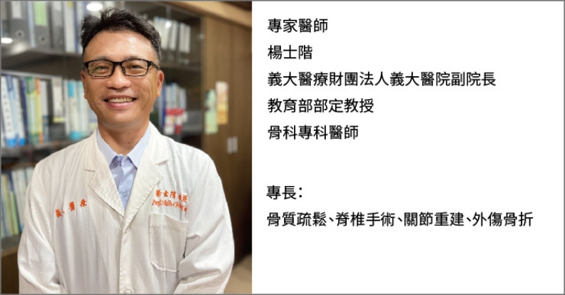 專家醫師楊士階。照護線上提供
