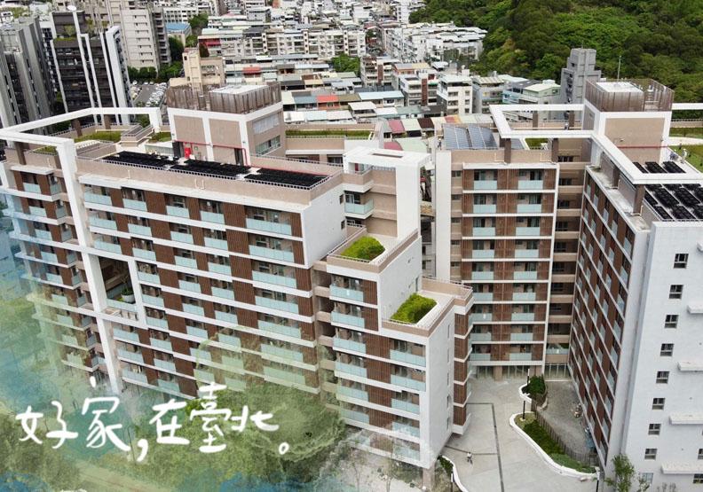 位在北投區的新奇岩社宅,取自台北市政府安心樂租網。