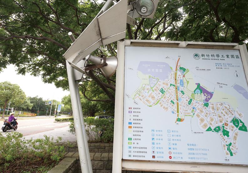 新竹科學園區,蘇義傑攝影。