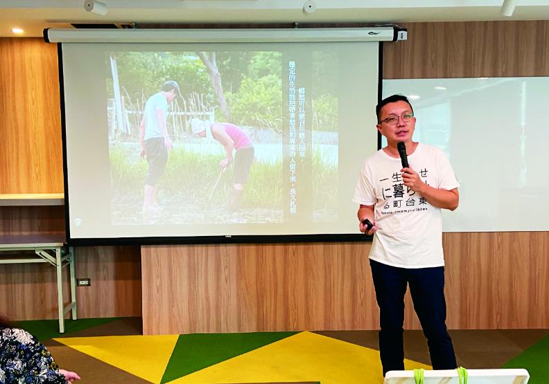 「邸Tai Dang共同工作空間」在台北舉辦「移駐台東吧」分享會,圖為劉誥洋講說畫面。遠見天下文化攝。