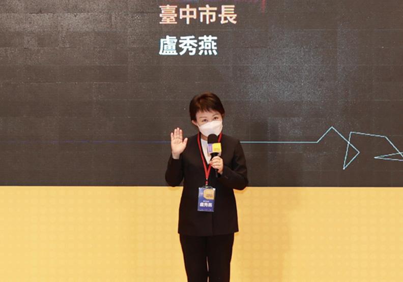 台中市長盧秀燕。
