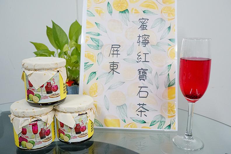 蜜檸紅寶石茶為國立屏東科技大學食品科學系朱永麟助理教授開發之商品