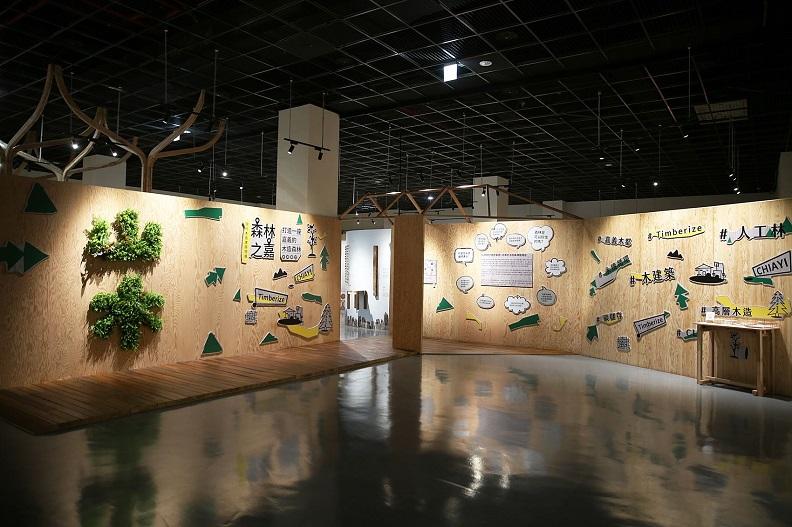 「森林之嘉」現代木建築特展。