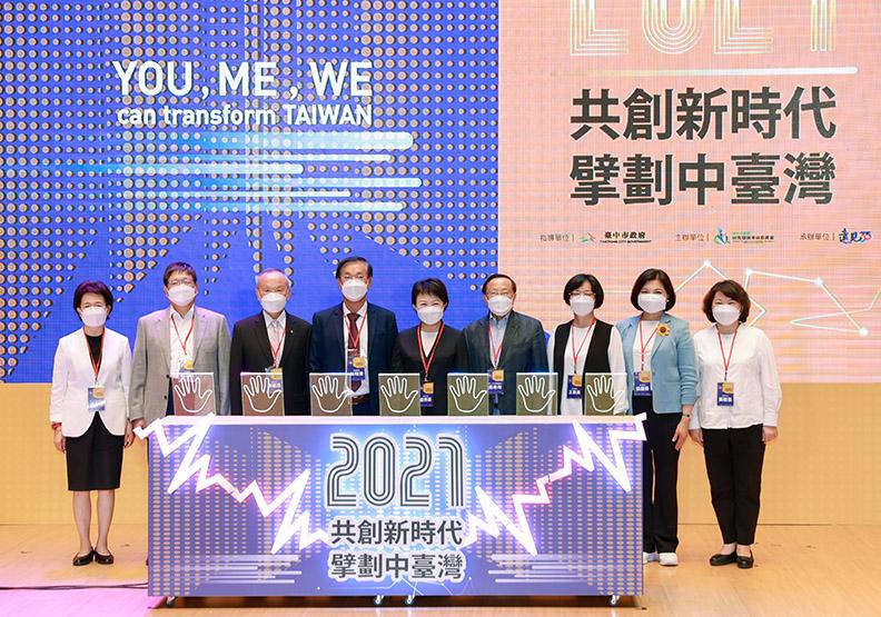 從1到7 中臺灣七強協力共創未來!
