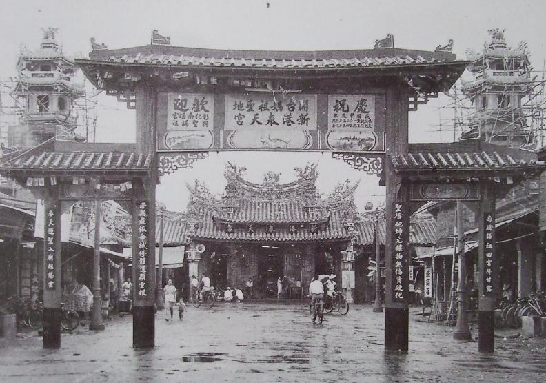 新港奉天宮昔日的模樣。取自新港奉天宮臉書。