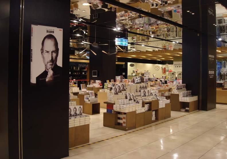 2011年10月24日早上7點《賈伯斯傳》在誠品站前店,進行全球首賣(因為時差關係,台灣比美國早)。圖片由天下文化提供
