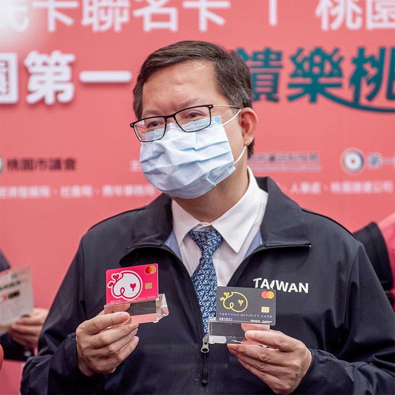 桃園結合市民卡身分識別功能,讓市民卡在防疫與紓困振興發揮作用。桃園市政府提供。