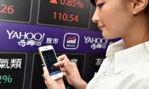 4大投資App用手掌賺錢