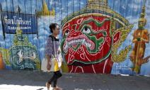 泰國,東協10國區域心臟