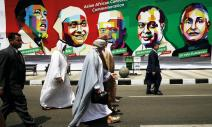 印尼,第5塊金磚人口紅利