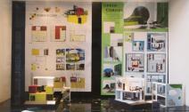 雲林科技大學》建築與室內設計系
