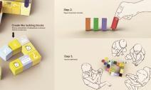 雲林科技大學》創意生活設計系